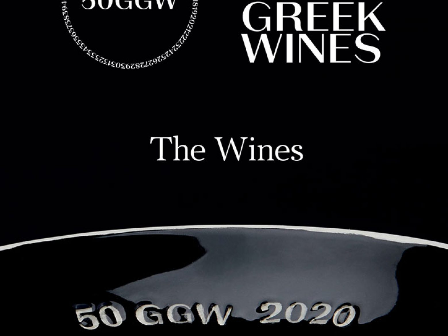 50-GGW-Digital-Catalogue-ex